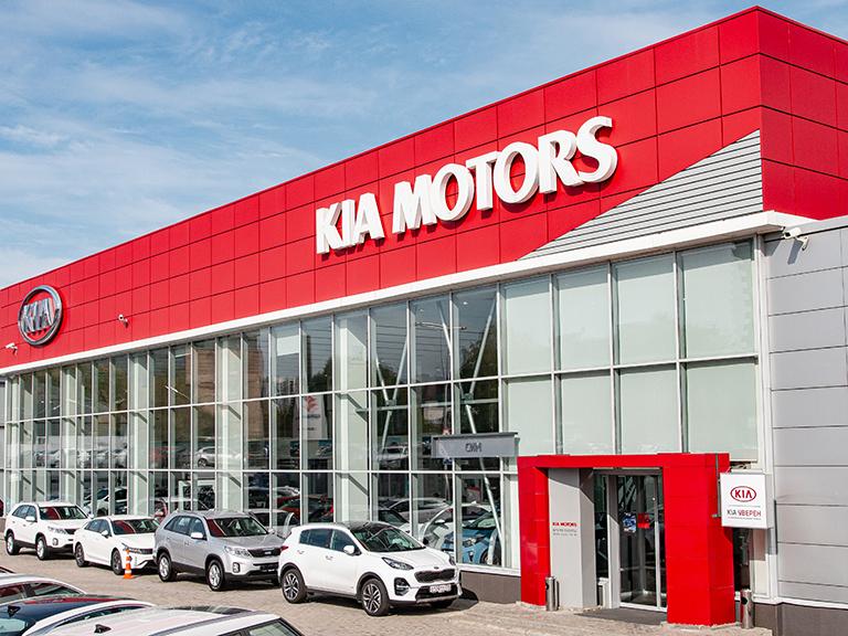 Автосалоны kia адреса в москве срочные большие деньги под залог недвижимости